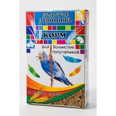 Золотое Зернышко корм для волнистых попугайчиков в период линьки