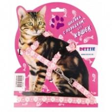 Dezzie Комплект розового цвета для кошек : шлейка + поводок