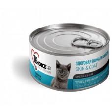 1st Choice консервы для котят Тунец Премиум с курицей