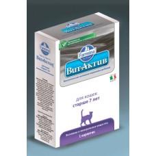 Farmina Вит-Актив К-С -Витамины для кошек старше 7 лет 60 таб.