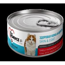 1st Choice консервы для кошек Тунец с кальмаром и ананасом