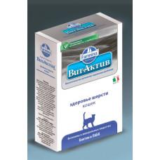 Farmina Вит-Актив К-Ш -Витамины для кошек - Здоровье шерсти 60 таб.