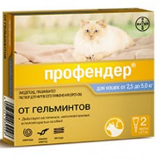 Bayer Профендер капли от глистов для кошек от 2.5 кг до 5 кг, 2 пипетки