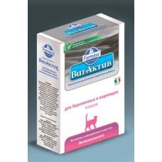 Farmina Вит-Актив К-БК -Витамины для беременных и кормящих кошек 60 таб.