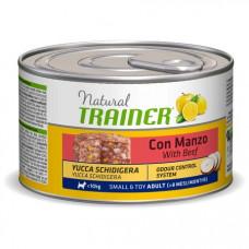 010/006901 Trainer Консервы Fitness3 No Grain Mini Adult Vegetal беззерновые для взрослых собак мелких пород вегетарианские (150г)/24/