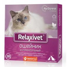 Relaxivet Ошейник успокоительный 40 см