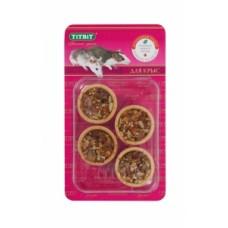 TiTBiT Тарталетки с тыквой и кунжутом для крыс- Б2-M