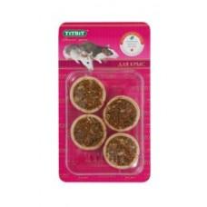 TiTBiT Тарталетки с курагой и семечками для крыс - Б2-M