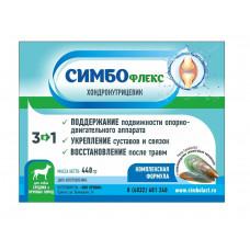 CИМБОфлекс, хондронутрицевтик для собак средних и крупных пород, 440 г